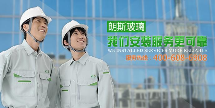 深圳市朗斯建材颜料有限公司