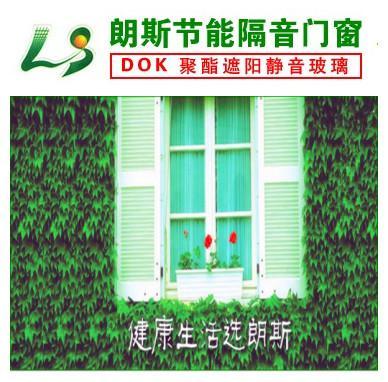 上海隔音窗--隔音窗要达到多少分