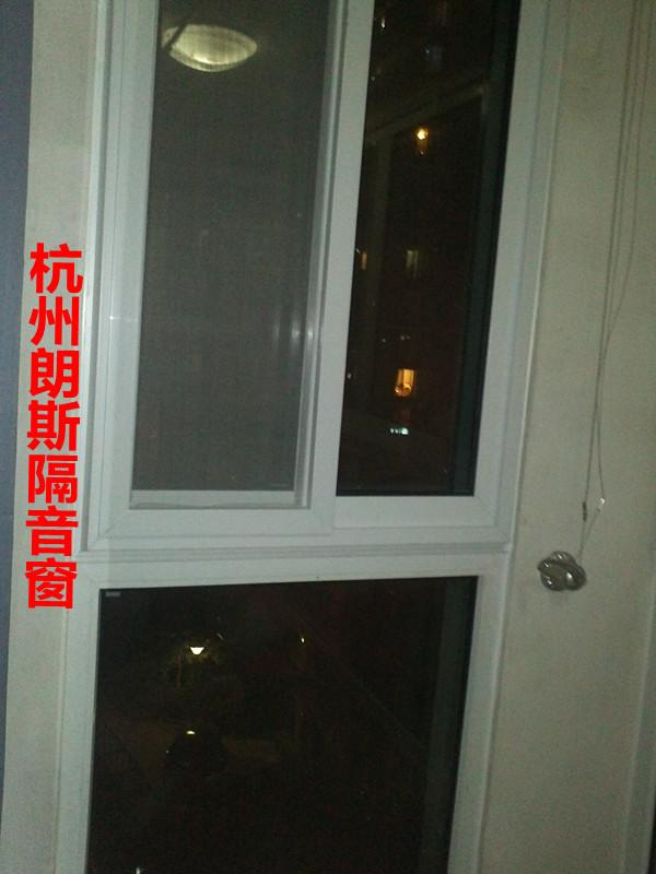 杭州隔音窗--朗斯节能隔音窗品牌