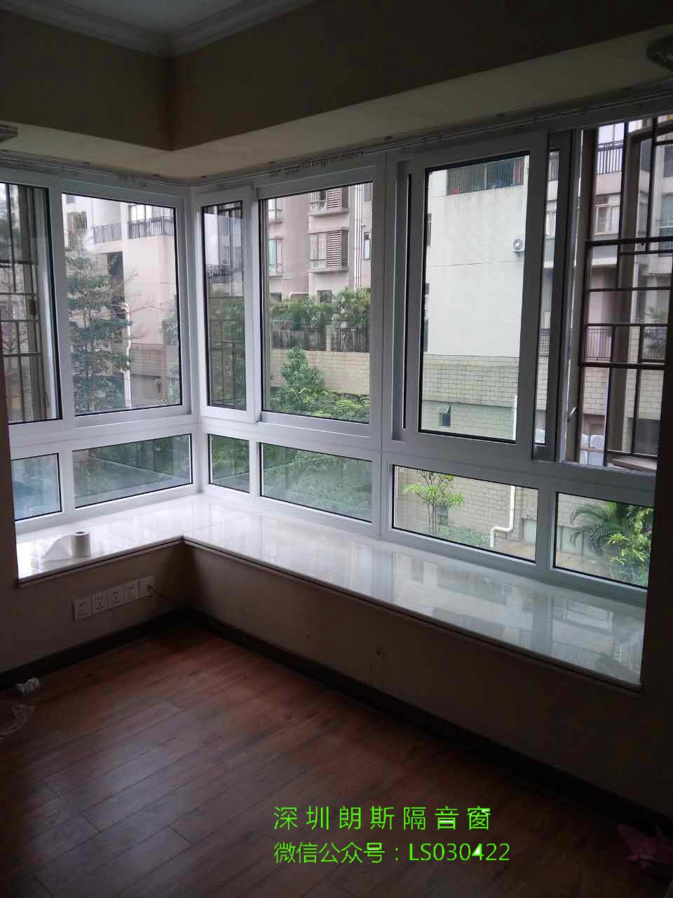 深圳朗斯隔音窗绿茵丰和安装实例